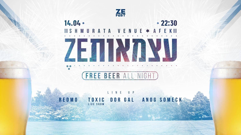 תמונה מייצגת של בירה חופשית כל הלילה ZE עצמאות